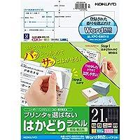 コクヨ カラーレーザー インクジェット ラベル Word対応 100枚 KPC-E80316