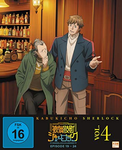 Kabukicho Sherlock - Volume 4 (Ep. 19-24) [Blu-ray]