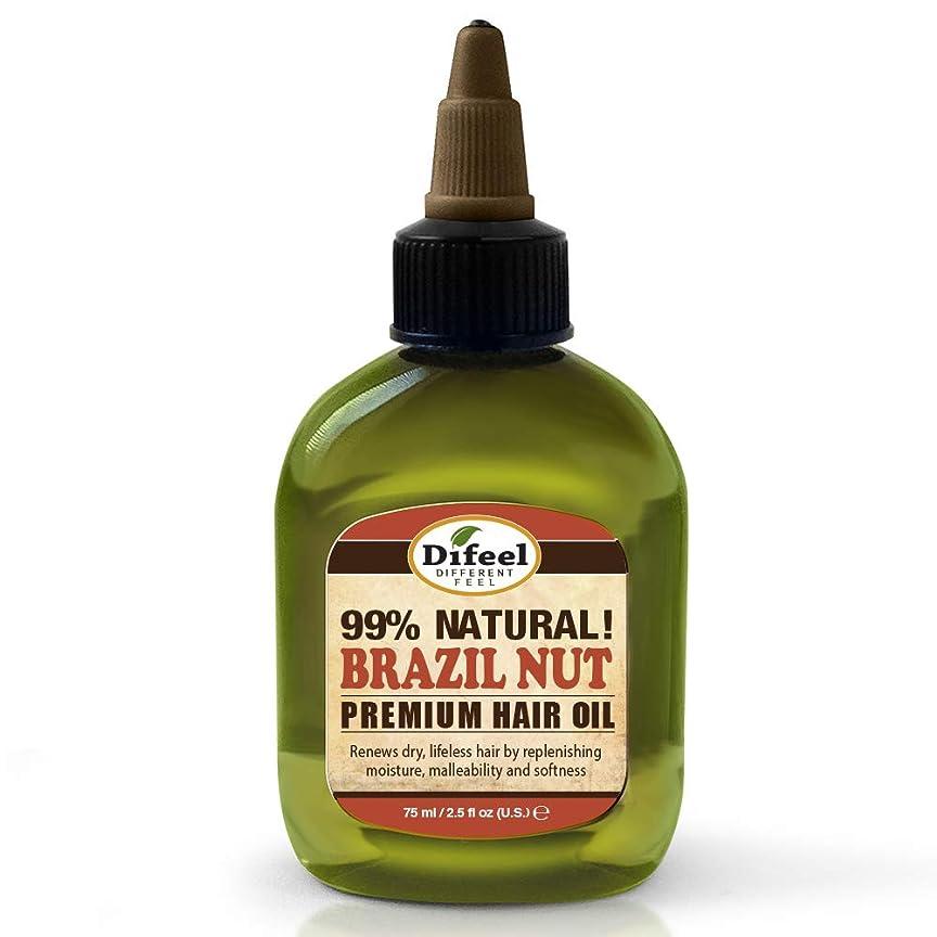 口実反発する機会Difeel ブラジルナッツオイルプレミアムナチュラルヘアオイル70g(3パック)