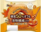 糖質50% オフ&食物繊維入りメープルドーナツ ×12袋