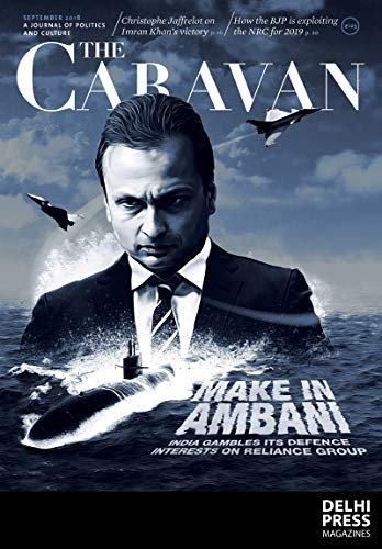 The Caravan Magazine- September 2018 ( Kindle Edition ) (English Edition)