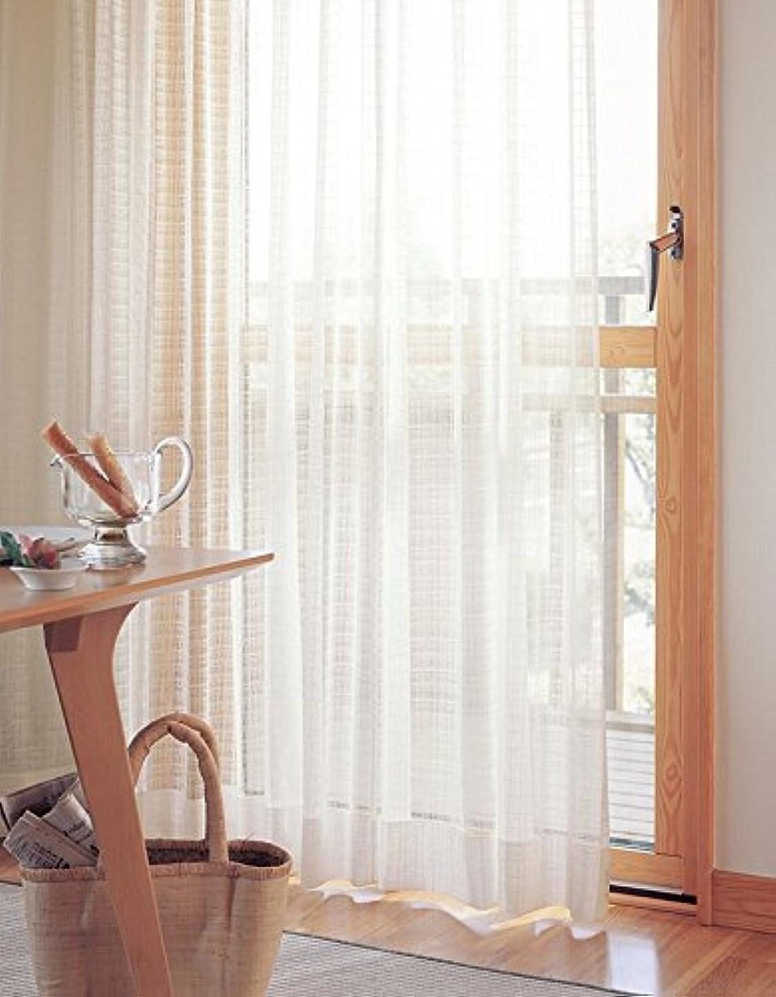 上級虚栄心実用的東リ カジュアルなチェック柄 カーテン2倍ヒダ KSA60434 幅:150cm ×丈:220cm (2枚組)オーダーカーテン