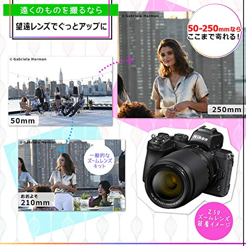 Nikonミラーレス一眼カメラZ50ダブルズームキットNIKKORZDX16-50mm+NIKKORZDX50-250mm付属Z50WZブラック
