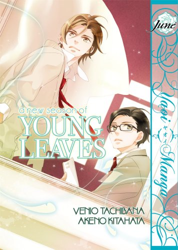 A New Season Of Young Leaves (Yaoi Manga) (English Edition)