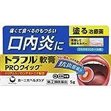 【指定第2類医薬品】トラフル軟膏PROクイック 5g ※セルフメディケーション税制対象商品