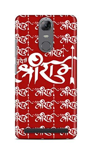 Shengshou Mobile Back Cover for Lenovo Vibe K5 Note Jai Shri Ram Mantra ABC758MT37449