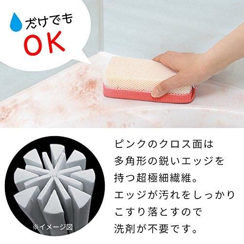 レック『赤カビくんバスクリーナーマイクロ&ネット』