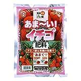 東商 東商 あま〜い!イチゴ肥料(500g)