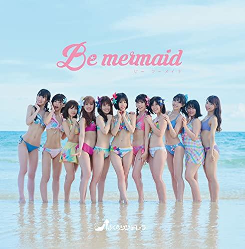 Be mermaid (Aタイプ/通常盤)