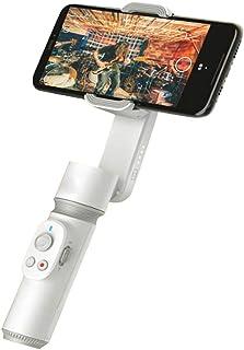 Jnvny Soft Phone Selfie Stick Handheld Stabilizer Stick Smart Phones Smooth-x Selfie Stick