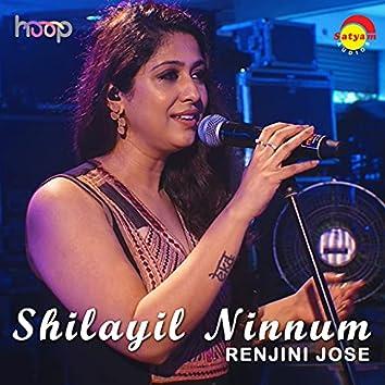 Shilayil Ninnum (Recreated Version)