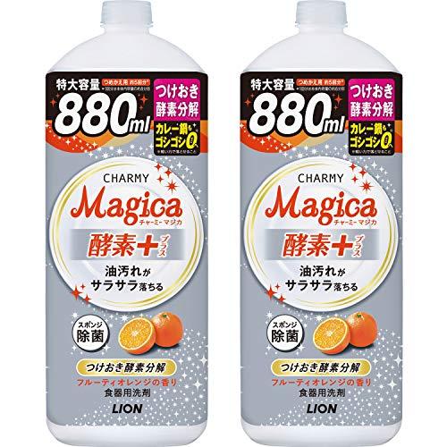 【まとめ買い 大容量】 チャーミーマジカ 食器用洗剤 酵素プラス フルーティオレンジの香り 詰め替え 大型 880ml×2個