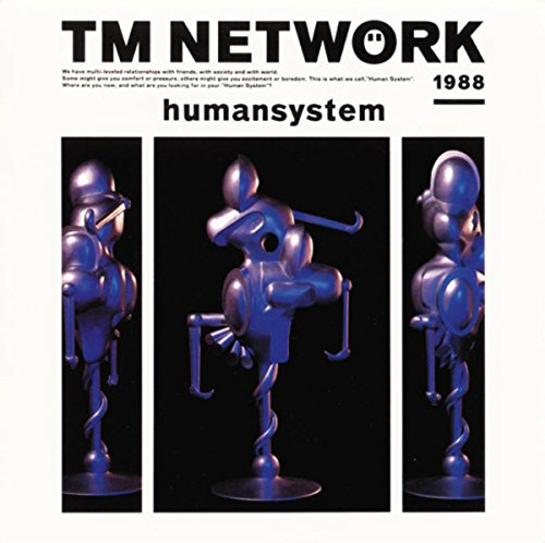 humansystem / TM NETWORK