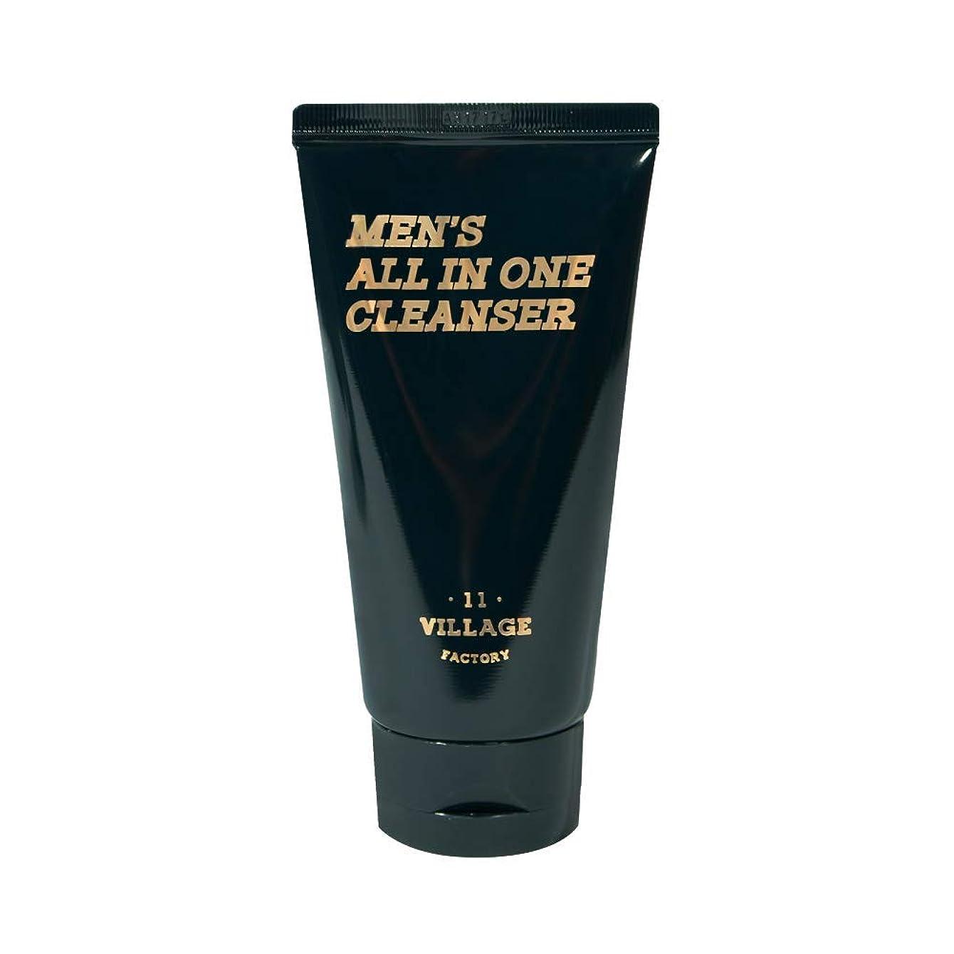 数シットコムイタリック[VILLAGE 11 FACTORY] メンズオールインワンクレンザーMen's All-in-one Cleanser 150ml