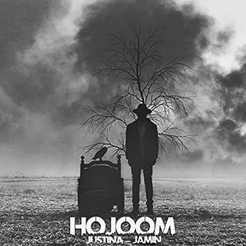 Hojoom (feat. Jamin)