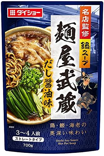 ダイショー 名店監修 鍋スープ 麺屋武蔵 だし醤油味 ストレートタイプ 3〜4人前 700g×5個