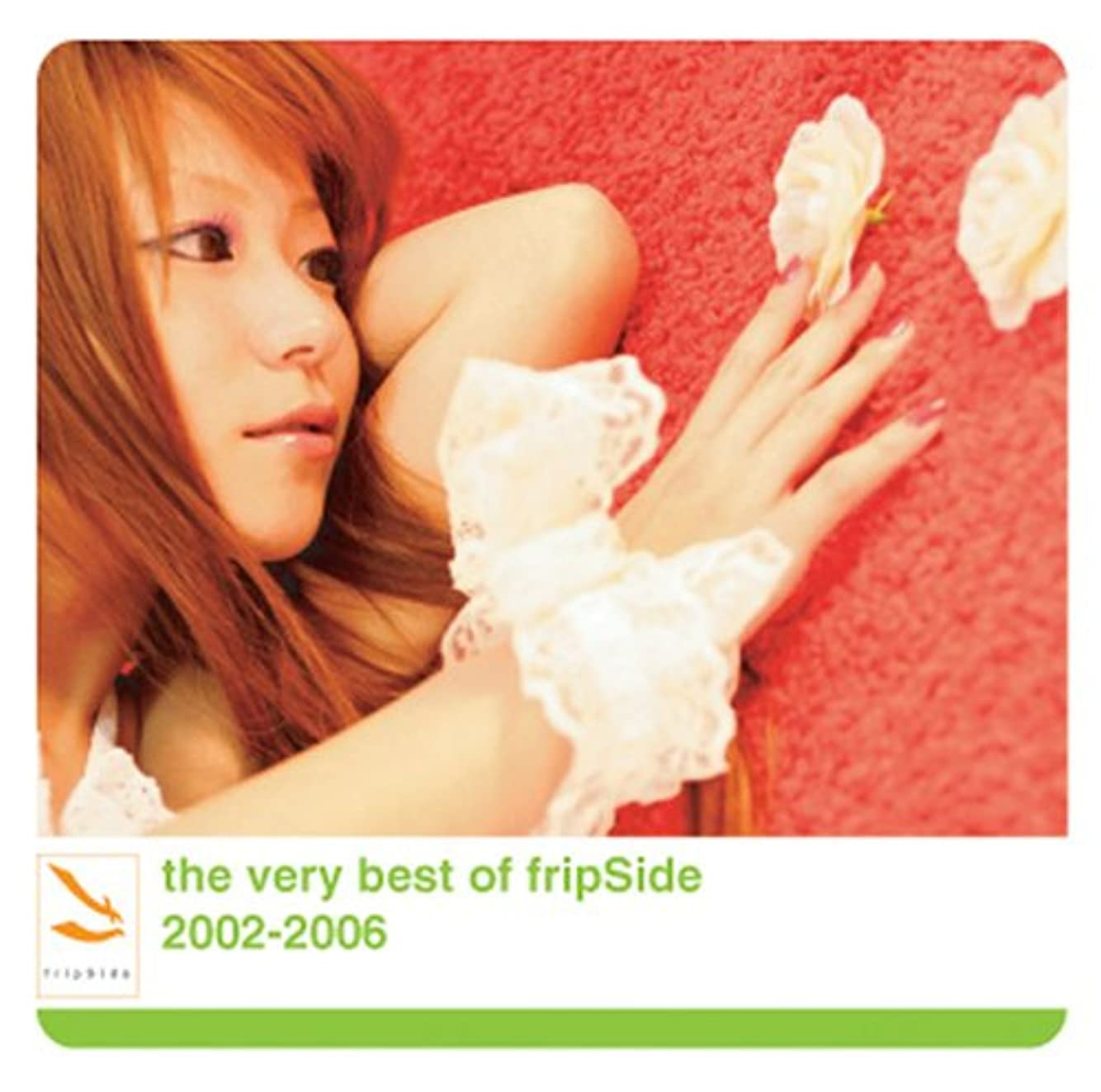 植物の固有の一流the very best of fripSide 2002-2006
