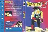 Dragon Ball Z DVD 2 peliculas El Ultimo Combate + Los Mejores Rivales [DVD]
