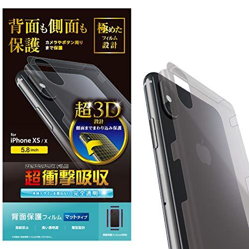エレコム iPhone XS 背面フィルム iPhone X 対応 【背面用】 フルカバー 衝撃吸収 側面保護タイプ PM-A18BFLFPRRU
