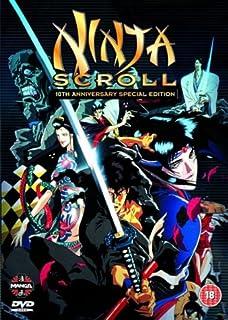 Ninja Scroll - 10th Anniversary Special Edition [1995] [DVD] (B0001B3YZQ) | Amazon price tracker / tracking, Amazon price history charts, Amazon price watches, Amazon price drop alerts