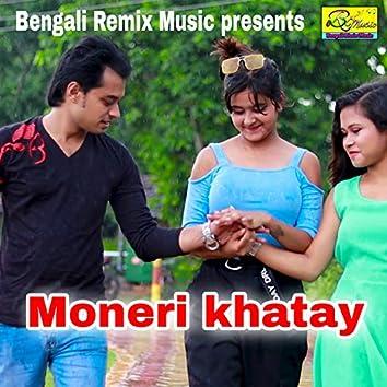 Moneri Khatay