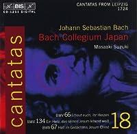 Bach: Cantatas, Vol. 18 (2002-05-21)