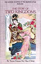 The Story of Two Kingdoms (Esoteric Teachings of the Tradition of Tao, Bk 1)