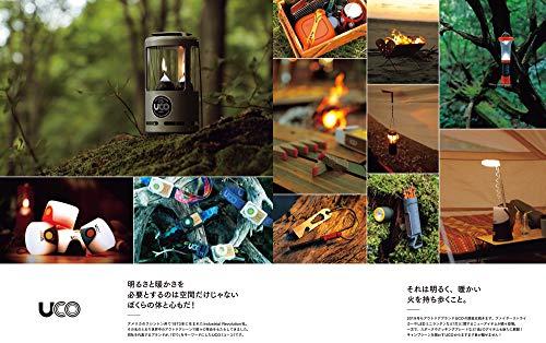 UCO(ユーコ)『スィートファイヤーストライカブルファイヤースターター』