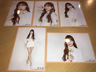 チョユリ アイズワン IZ*ONE KCON 2019 JAPAN ランダム生写真 5種コンプ 517〜19 幕張メッセ...