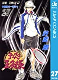 テニスの王子様 27 (ジャンプコミックスDIGITAL)