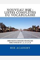 Nouveau Hsk: Listes Complètes Du Vocabulaire ペーパーバック