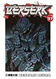 Berserk Volume 37 (Berserk (Graphic Novels)) by Kentaro Miura (2013-12-03) - Dark Horse; edition (2013-12-03) - 03/12/2013