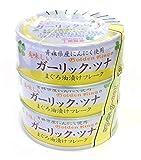 伊藤食品 美味しいガーリック・ツナ 70g 3缶