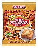アスパラガス ミニ こんがりバタートースト味 袋77g