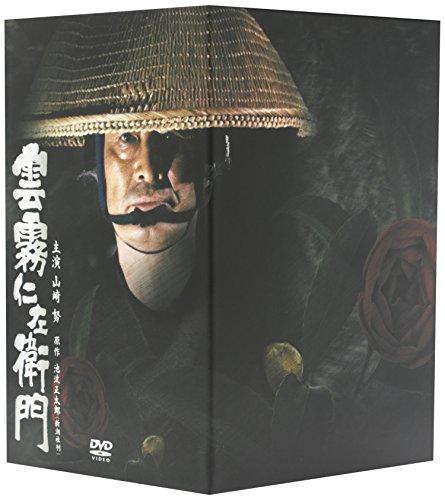 雲霧仁左衛門 TV版 8枚BOX [DVD]