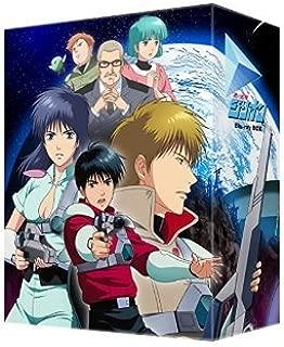 【Amazon.co.jp限定】赤い光弾ジリオン Blu-ray BOX(オリジナルCD・DVD ペーパーケース付)