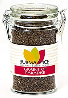 Grains of Paradise, famous African spice used as brewing spice, kosher (3oz.)