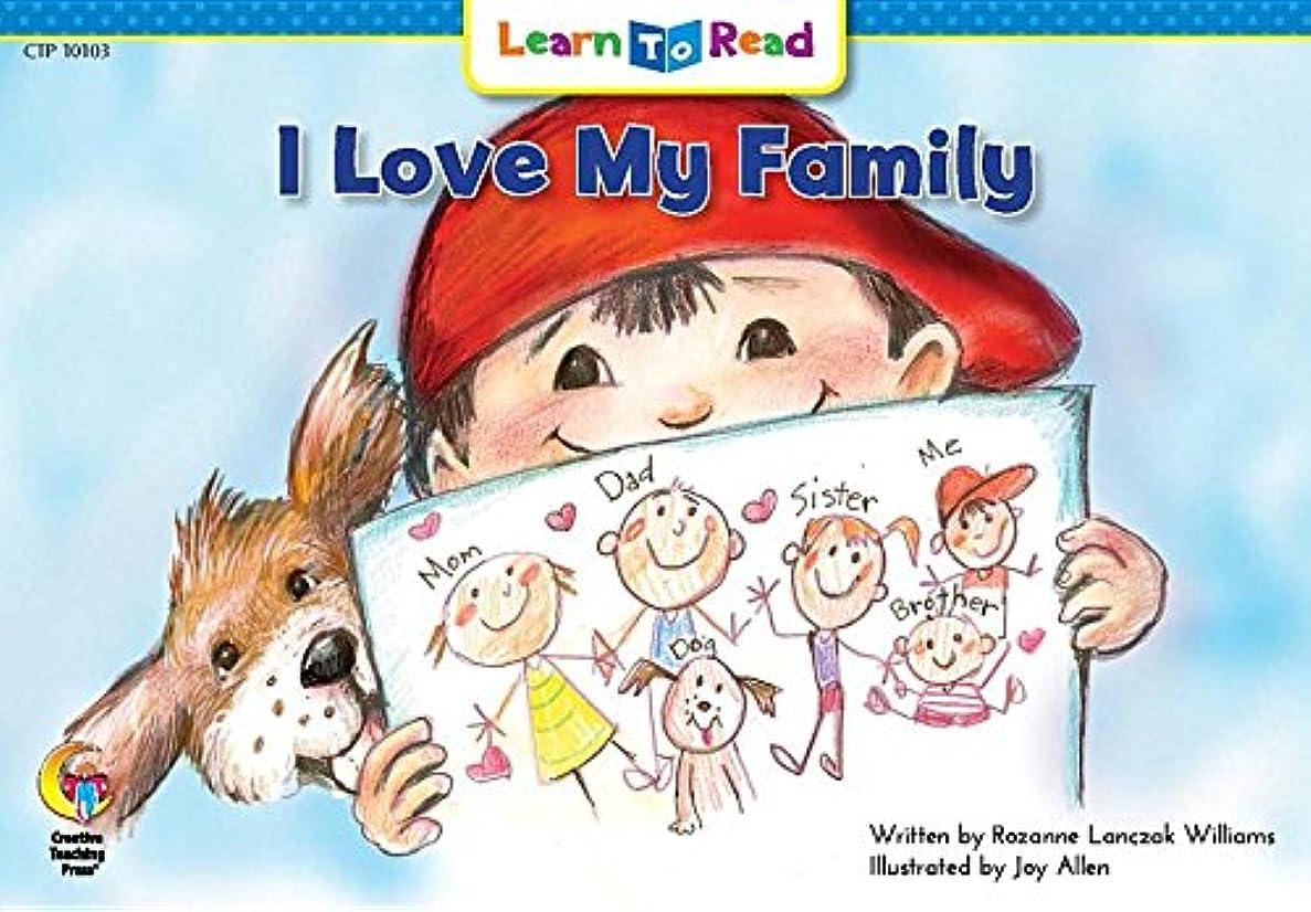 不完全な特徴づける教会I Love My Family (Learn to Read)