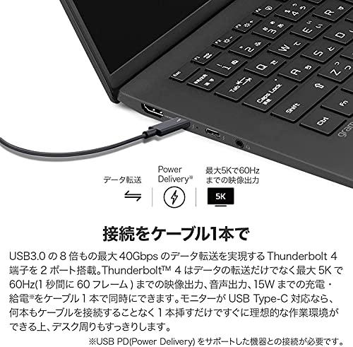 LGノートパソコンgram999g/バッテリー最大37時間/Corei5/14インチWUXGA(1920×1200)/メモリ8GB/SSD512GB/Thunderbolt4/ブラック/14Z90P-KA55J(2021年モデル)/Amazon.co.jp限定【Windows11無料アップグレード対応】
