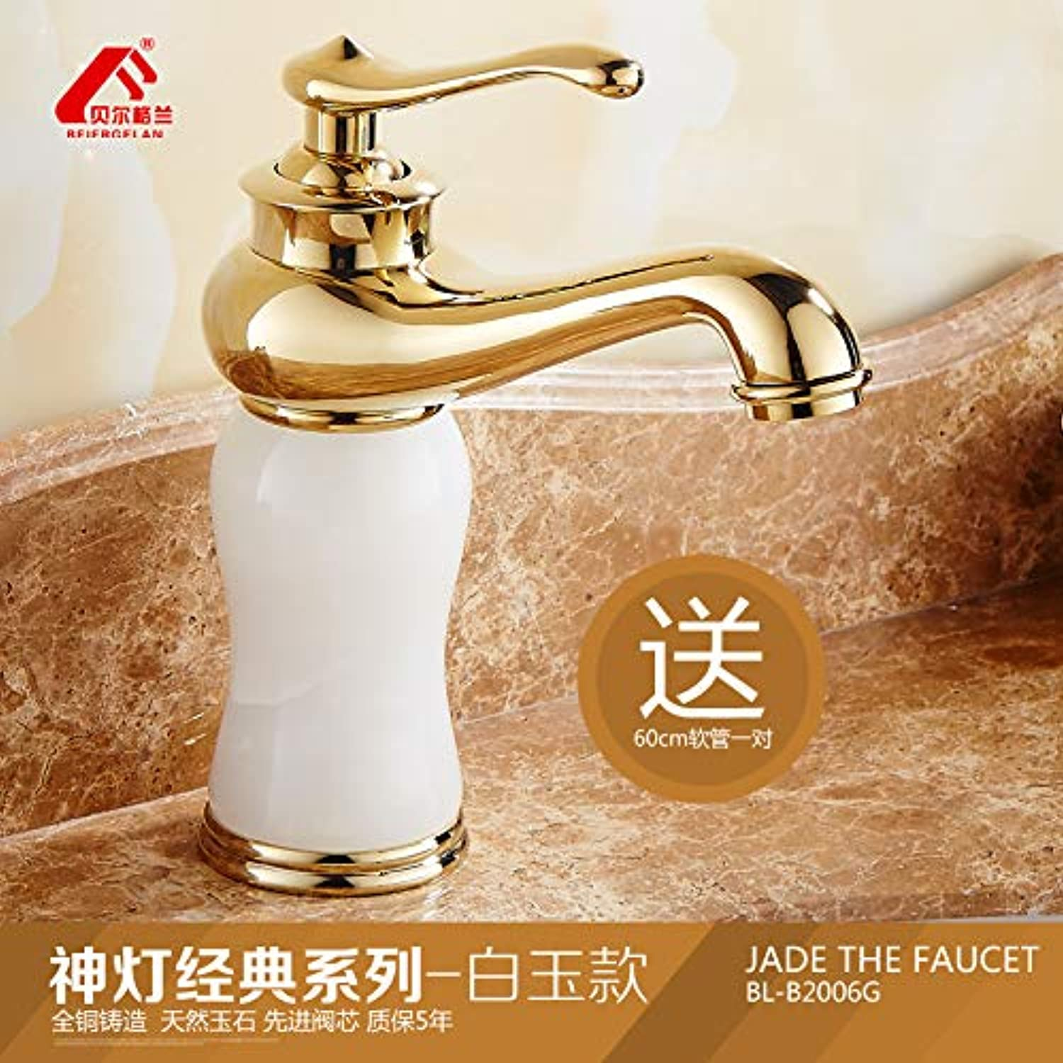 Hlluya Professional Sink Mixer Tap Kitchen The gold-copper natural jade faucets antique table basin of cold and hot gold plated marble basin faucet, in the light of God gold Series - White corn