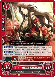Fire Emblem Japanese 0 Cipher Card - Sheena: Princess of Gra B15-036 N