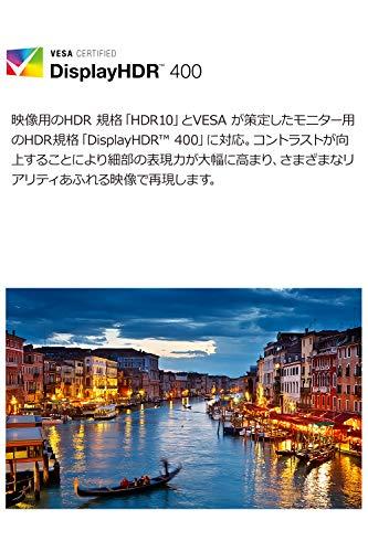 LGゲーミングモニターディスプレイUltraGear34GN850-B34インチ/3440×1440曲面ウルトラワイド/NanoIPS/144hz/1ms(GtoG)/FreeSyncPremium/HDR/HDMI×2、DP/高さ調節