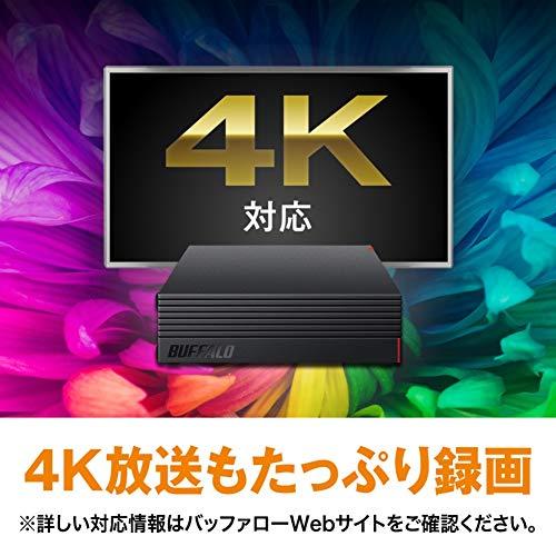 【Amazon.co.jp限定】バッファロー外付けハードディスク3TBテレビ録画/PC/PS4/4K対応バッファロー製nasne™対応静音&コンパクト日本製故障予測みまもり合図HD-AD3U3