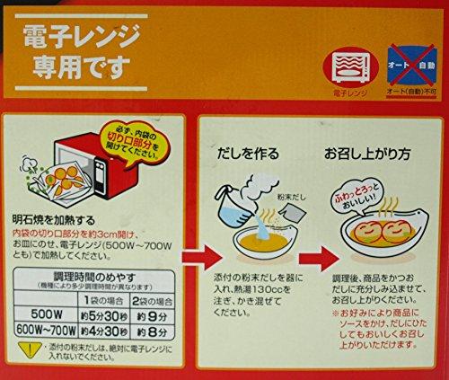 #572821かねます食品冷凍明石焼(たこ焼)粉末和風だし付48個入(6個×8袋入)