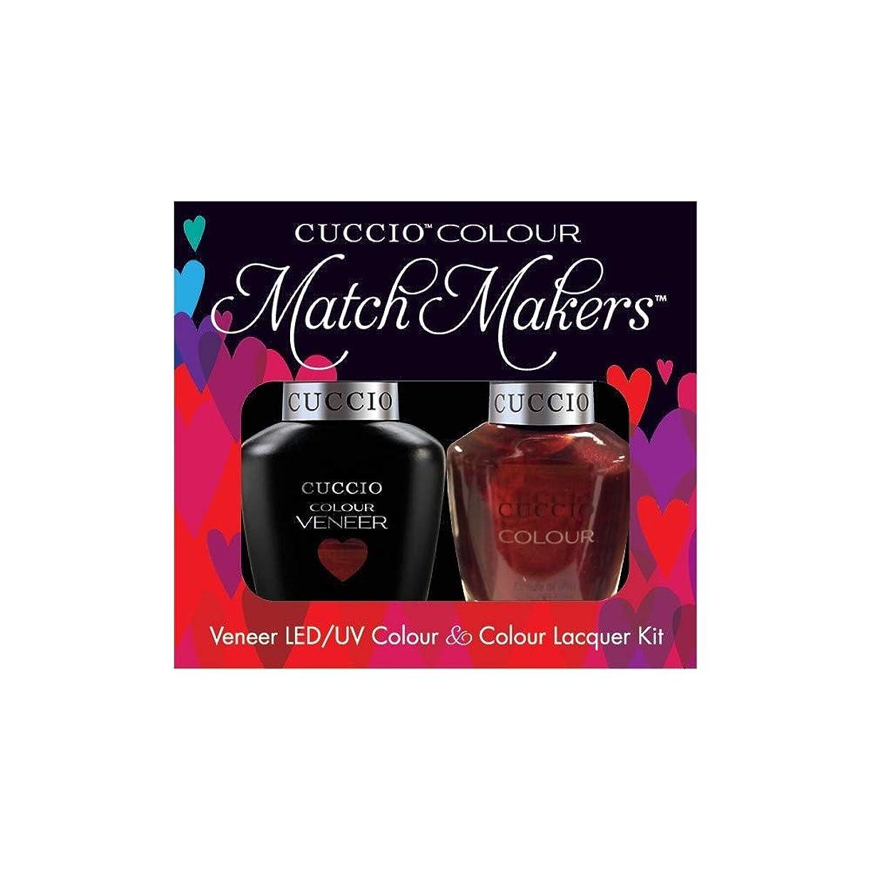 呼ぶ上にブローCuccio MatchMakers Veneer & Lacquer - Royal Flush - 0.43oz / 13ml Each