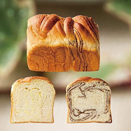 マーブルデニッシュ (ミルク/チョコ) パン 結婚式 ウェディング 贈答用 ギフト 詰合せ セット