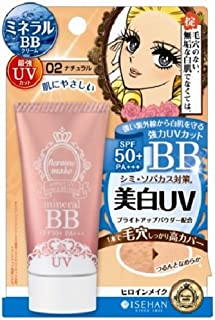 Kiss Me Heroine Make Mineral BB Cream SPF50+ PA+++ 02 30g by CoCo-Shop