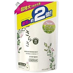 """さらさ 無添加 植物由来の成分入り 洗濯洗剤 液体 詰め替え 約2倍(1640g)"""""""