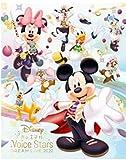 【限定特典・初回生産特典付き】Disney 声の王子様 Voice Stars Dream Live 2020(初回生産限定)[「ミッキーマウス・マーチ」ソロバージョンCD (木村昴、高野洸、立花慎之介、増田俊樹)]