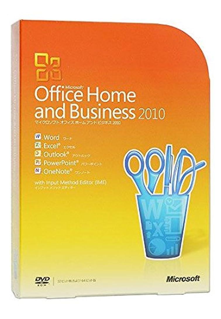 トマト賭け合法Microsoft Office Home and Business 2010 通常版 新品未開封